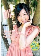 [LOL-053] ロリ専科 愛しの恋人◆~エッチなパイパン美少女と中出し性活~ 月野詩