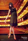 Tamara Rojo [Prima Ballerina of London Royal Ballet]