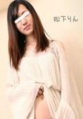 Heyzo – 653 – Rin Matsushita