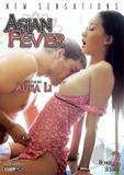 xcite_asian.fever_front.jpg